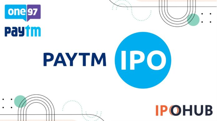 Paytm IPO 2021